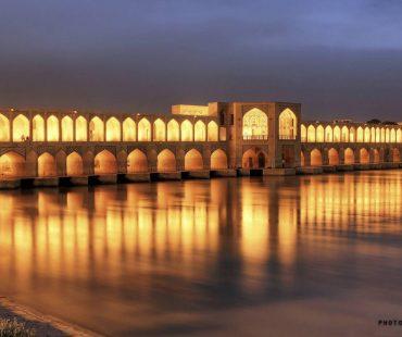 Iran Classic