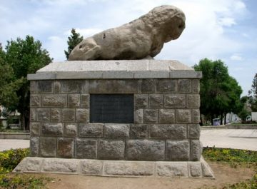 HAMADAN ATTRACTIONS(STONE LION)